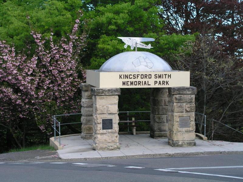 Kingsford Smith Memorial Park__Katoomba